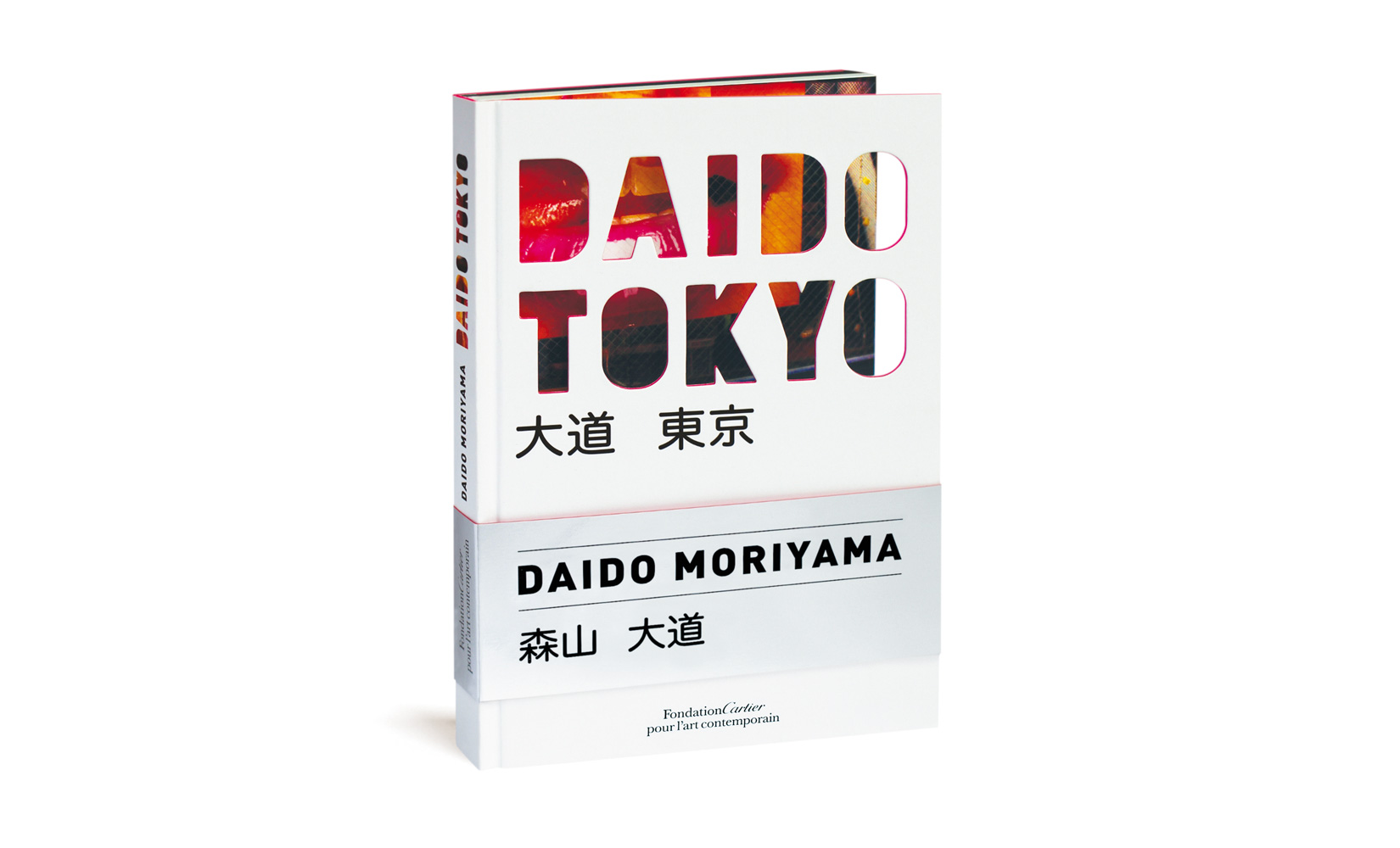 Daido-moriyama-fondation-cartier-01.jpg