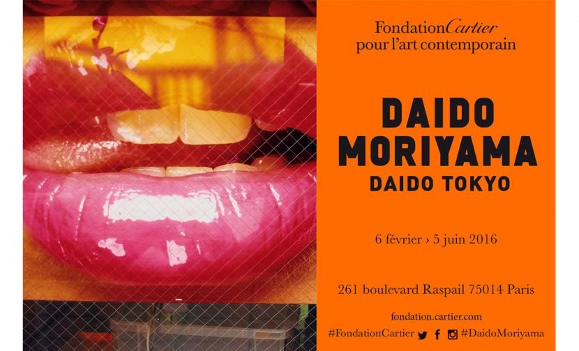 daido-invitation2